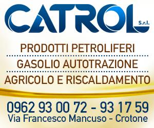 CATROL CUBO