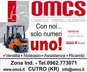OMCS CUBO
